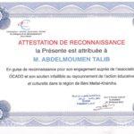 LETTRE DE REMERCIEMENTS A M. LE DIRECTEUR DE L'AREF TALIB ABDELMOUMEN